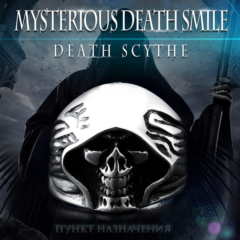 mysterious death smile 1 800x800 - Mysterious Death Smile Stainless Steel Ring